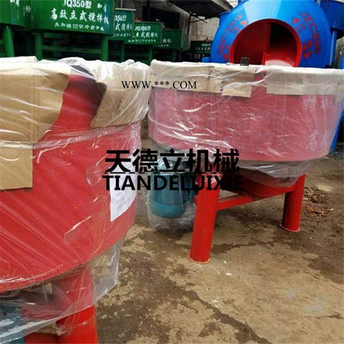 JQ500砂浆搅拌机  立式电动搅料机  大功率水泥搅拌机厂家
