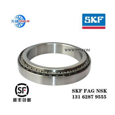 NSK圆锥滚子轴承 昆山市NSK变速箱轴承 HR32211J轴承 矿山设备轴承