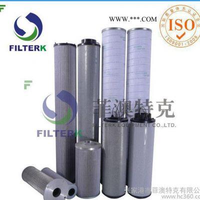 润滑系统 01E.120.10VG.16.S.P 伺服系统 油污染物控制专家
