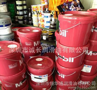 美孚HD10W传动系统润滑油,美孚HD10W传动油,传动油H