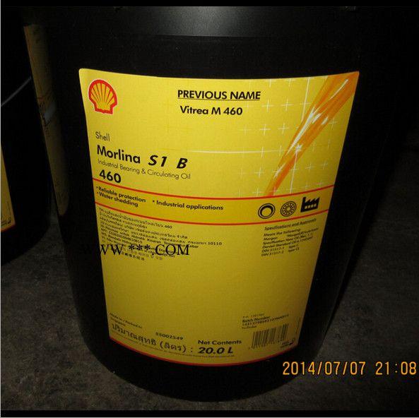 壳牌万利得S2 B68循环系统油 轴承循环油 工业润滑油