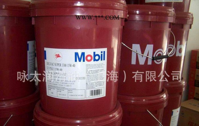 工业润滑油,循环系统油,mobil工业润滑油,系统油,mobil润滑油,涡