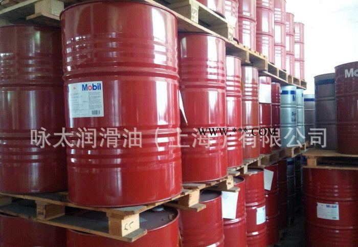 美孚润滑油,美孚循环油,扎机循环油,涡轮油,系统油,美孚润滑油 涡