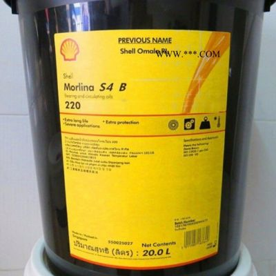 壳牌万利得S4 B220轴承循环油 合成循环系统油 壳牌润滑油