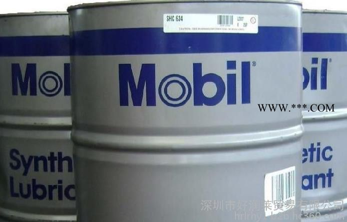 美孚润滑油美孚 DTE 中级46高品质循环系统润滑油