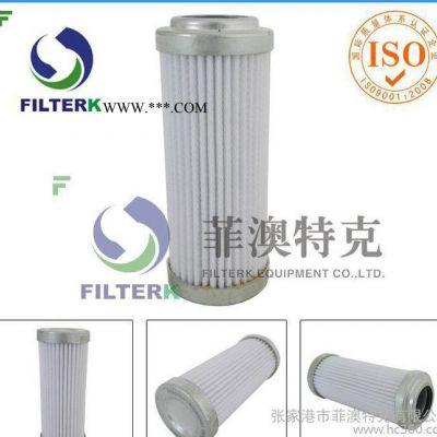 润滑系统 环保设备 空气净化器 配件  过滤解决方案品牌商