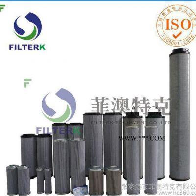 润滑系统 HC9601FKP16H 伺服系统 油污染物控制专家