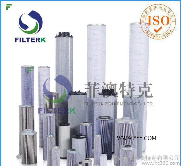 润滑系统 01E.950.10VG.10.S.P  液压滤芯 油污染物控制专家