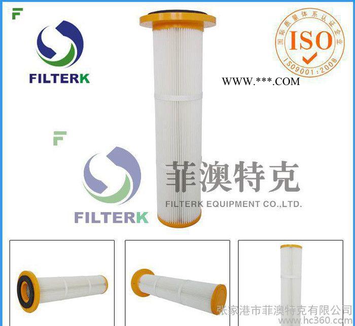润滑系统 01E.320.6VG.20.S.P1  液压滤芯 油污染物控制专家
