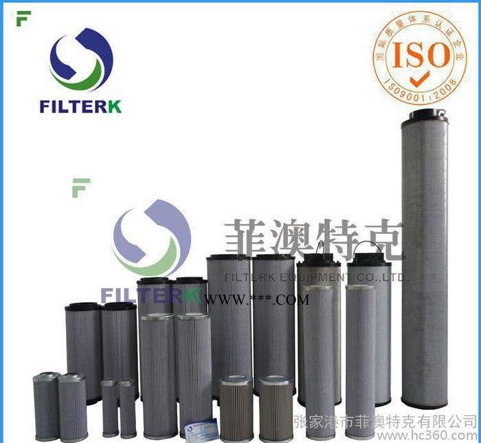 润滑系统 01E.900.10VG.30.EP 伺服系统 油污染物控制专家