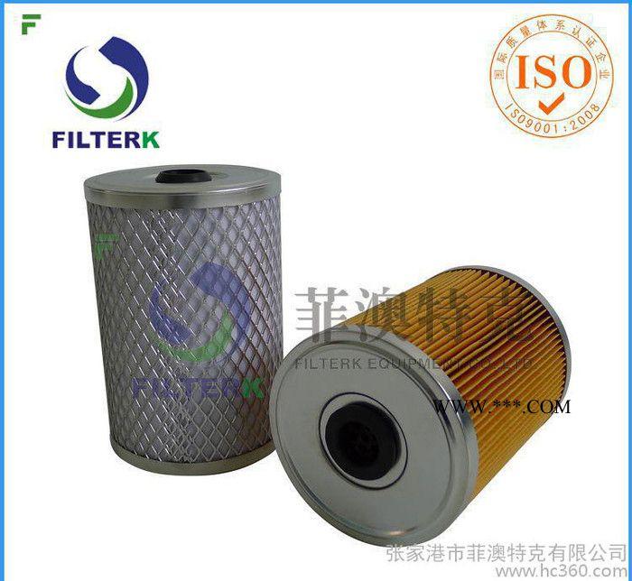 润滑系统 HOF102  柴油滤芯 伺服系统 油污染物控制专家