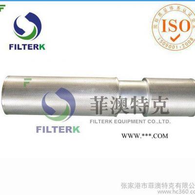 润滑系统 01E.631.25VG.16.S.P 伺服系统 油污染物控制专家
