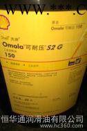 系统油 壳牌威达利M320润滑油 壳牌威达利M460循坏统油