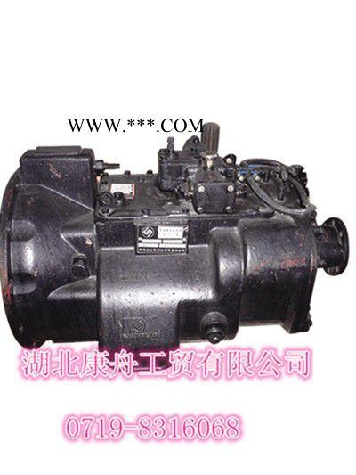 东风6档DF6S900变速箱离合器总成及润滑操作系统16N-01030-TX  管接头16N-02059