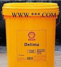 润滑油 循环油 造纸机油 循环系统油 壳牌德力美 工业润滑油 壳牌德力美320造纸机循环系统油
