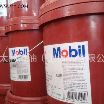 美孚润滑油,系统油,级油,涡轮机油,dte油,DTE重级 涡轮机/循环系
