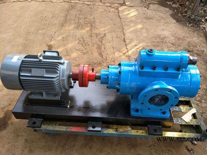 南京华荣工业泵制造有限公司3GL55*3-46立式 三螺杆泵钢厂液压润滑系统专用螺杆泵