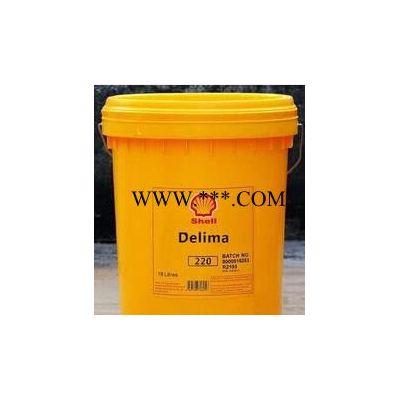 润滑油 循环油 造纸机油 循环系统油 壳牌德力美 工业润滑油 壳牌德力美220造纸机循环系统油