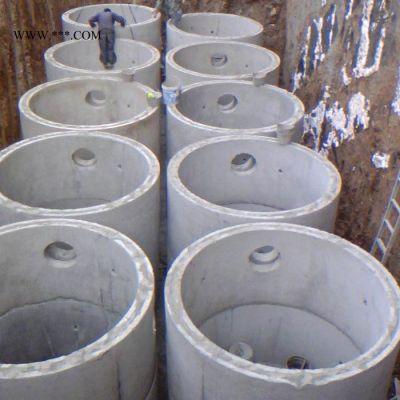 【赞诚】供应水泥化粪池 预制水泥混凝土化粪池加工定做 成品水泥混凝土化粪池