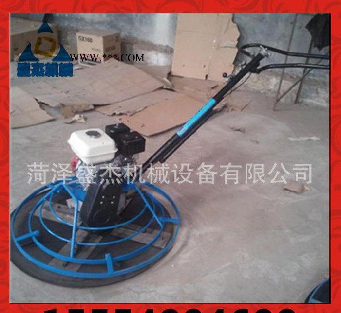 盛杰机械 耐磨地坪专用汽油抹光机 扁铁抹光机 好用价格低