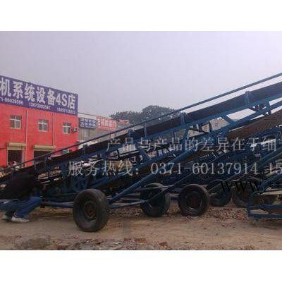 【全套】移动式输送机 皮带输送机 10米带式输送设备全套价格