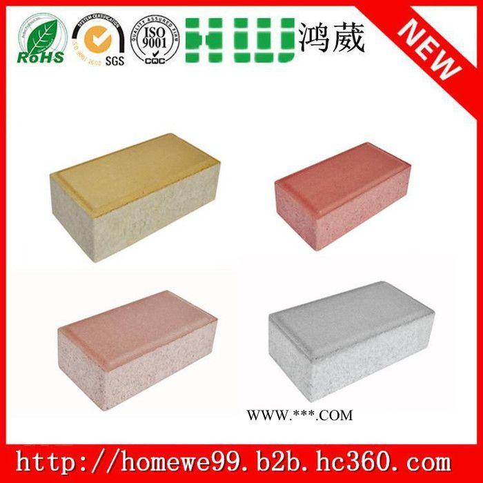 广州【鸿葳】多年品牌专业生产H101水泥彩砖 彩砖 水泥砖厂家 水泥砖 透水砖厂家透水砖