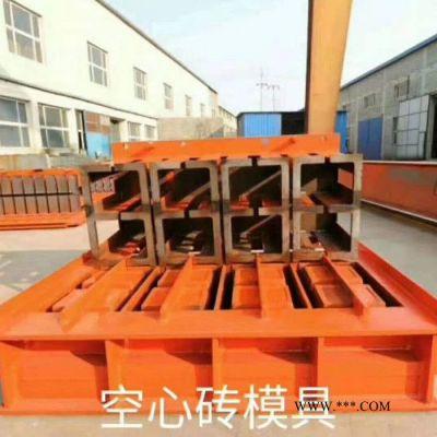 恒兴 水泥砖机模具砖机成型模具