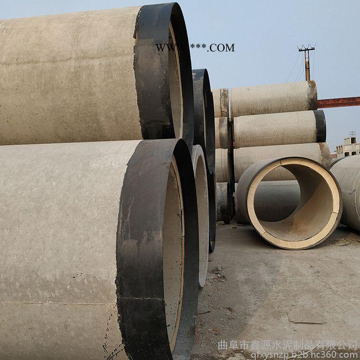 曲阜市水泥管厂家 供应菏泽市成武县800混凝土排水管 800国标二级混凝土管  直径800平口水泥管 800水泥管顶管