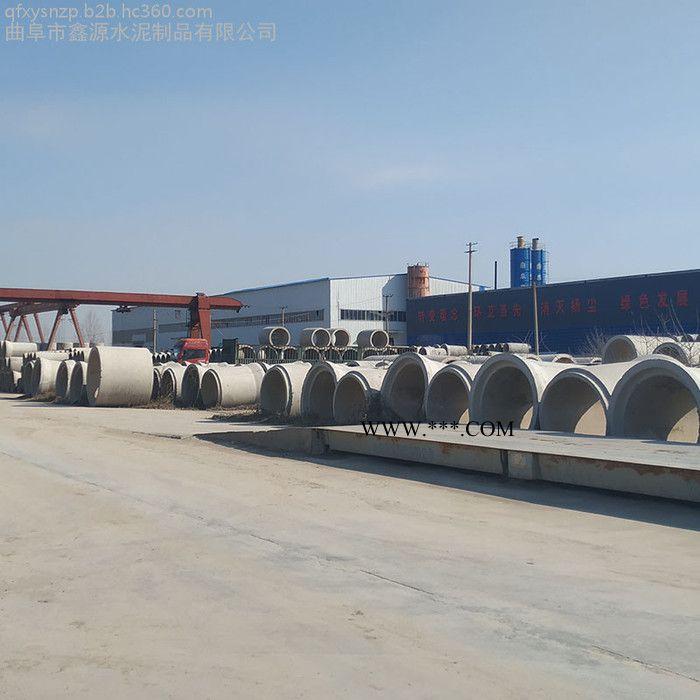 鑫源供应济南钢筋混凝土管 历下区水泥涵管 直径300二级混凝土排水管 DN300国标水泥管