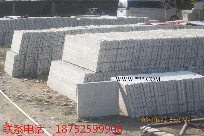 远达c20 水泥板楼梯板地沟水沟板 农田灌溉水渠板渠道板 钢筋混泥土水泥板