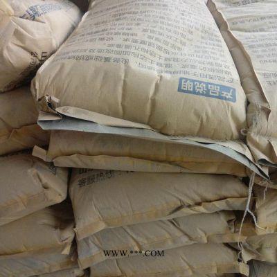 山东水泥膨胀剂批发 混凝土膨胀剂生产厂家