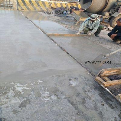 生产桥梁伸缩缝 水泥路面修补料  昊翔