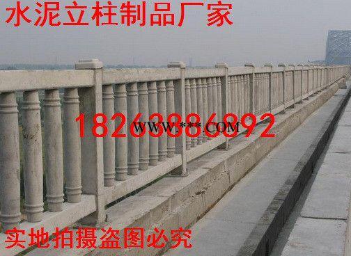 山东水泥制品加工厂**混凝土钢筋加固水泥立柱,防腐水泥立柱