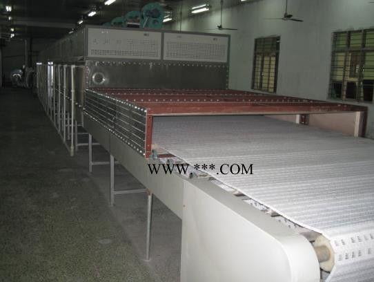 石墨粉微波干燥设备厂家专业生产