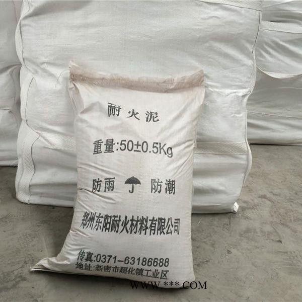 东阳供应 耐火泥粘土 不定型耐火材料 耐火泥价格
