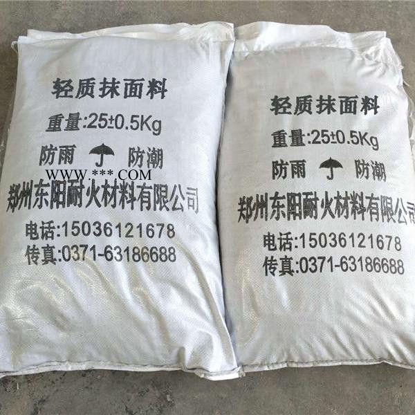 东阳供应 轻质抹面料 耐火材料抹面料 耐火水泥抹面料