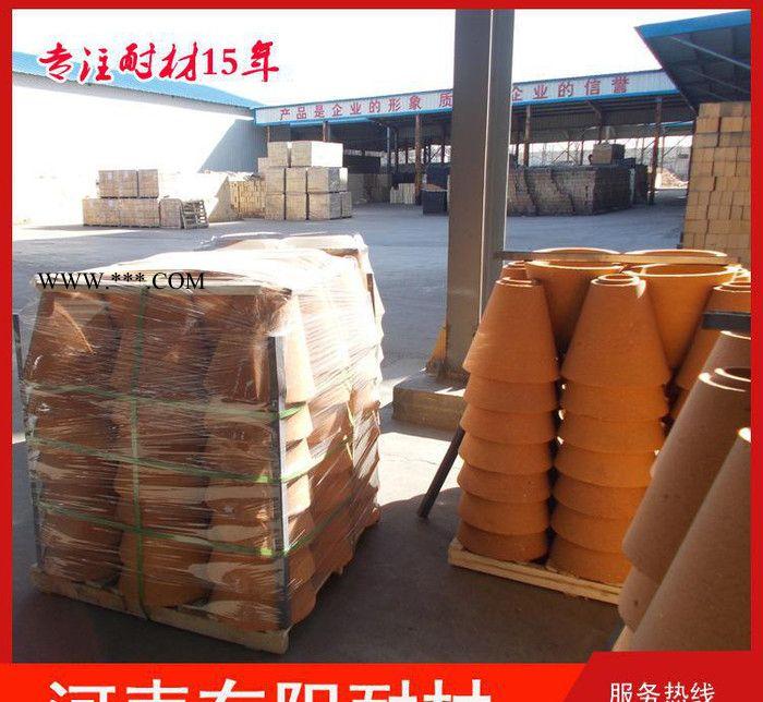交口杯  专业生产铸造用耐火砖 **价廉 为铸造厂节约成本
