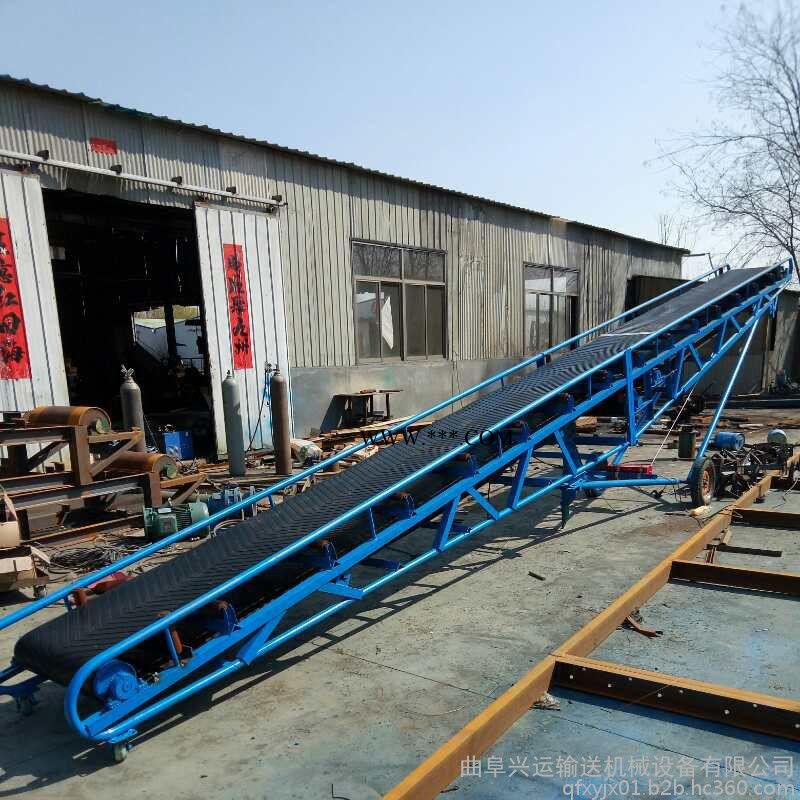 散装水泥包装输送装车设备 移动皮带爬坡上料机 输送机厂家