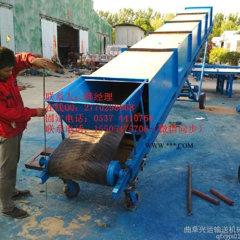 长期批发 袋装散装水泥输送机 防尘装车皮带输送机 多功能带式输送设备