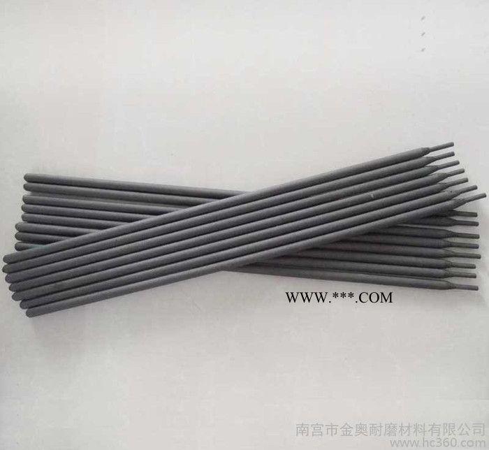 TM65锤头耐磨焊条 TM65堆焊锤头焊条 高硬度焊条TM6