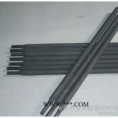 ZD3耐磨焊条 ZD3锤头耐磨焊条