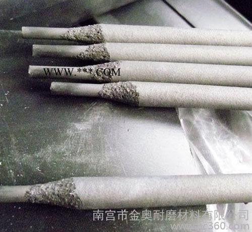 D638耐磨锤头焊条 D638堆焊泥浆泵焊条 D638高铬铸
