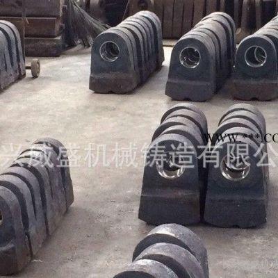 厂家生产  铬合金锤头