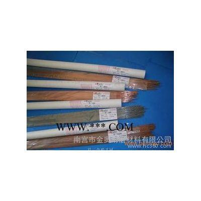 YD合金气焊条 石油钻头专用焊条锤头专用耐磨堆焊焊条