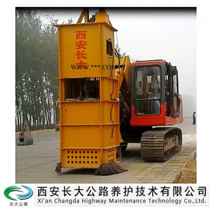 多锤头水泥路面破碎机优选微裂式水泥路面破碎机