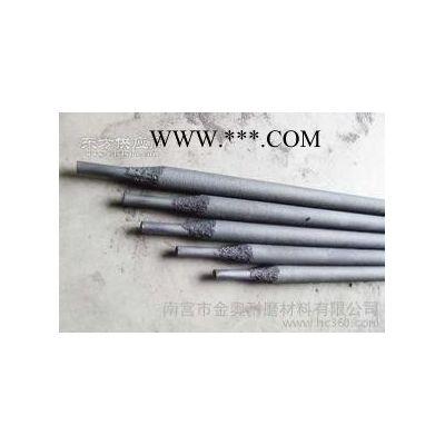 TN65锤头专用耐磨焊条TN65耐磨焊条TN65堆焊焊条直销