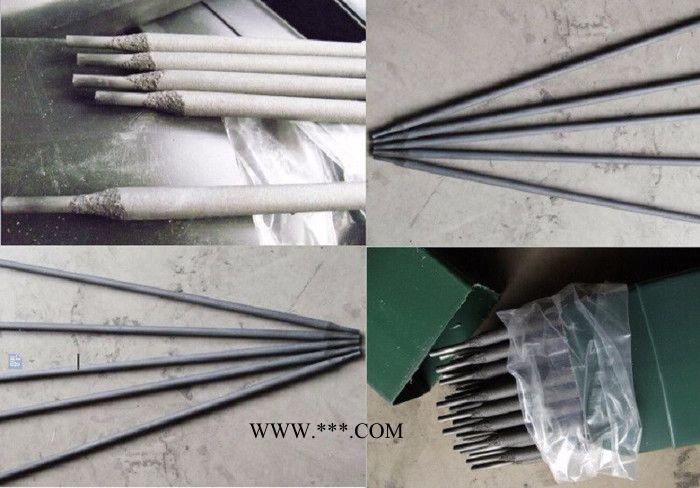 四方牌TDL65焊条/TDL-65焊条锤头、锤盘制造及修复用焊接材料焊条 高合金耐磨焊条