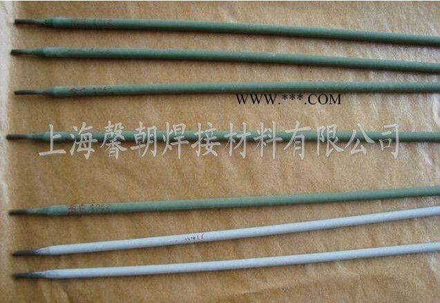 供应GM1锤头耐磨焊条GM1耐磨焊条GM1堆焊焊条