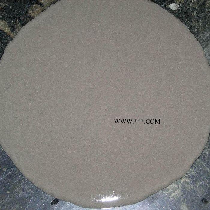 高强微膨胀灌浆料 SPC超细水泥 白水泥 昊翔