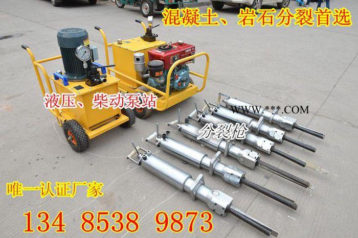 广西梧州替代膨胀水泥液压劈裂机制造商
